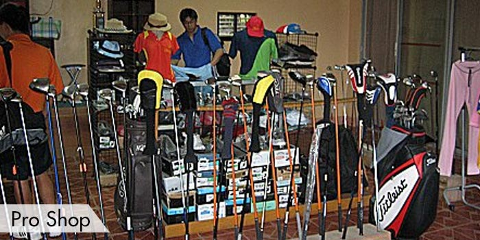 Mercedes Plantation Golf & Country Club Pro Shop