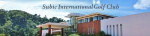 Subic Internationl Golf Club Club House Entrance