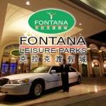 Fontana Leisure Park Hotel