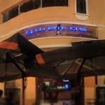 Gweilo's Bar and Restaurant