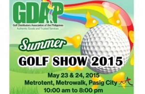 gdap summer golf show 2015