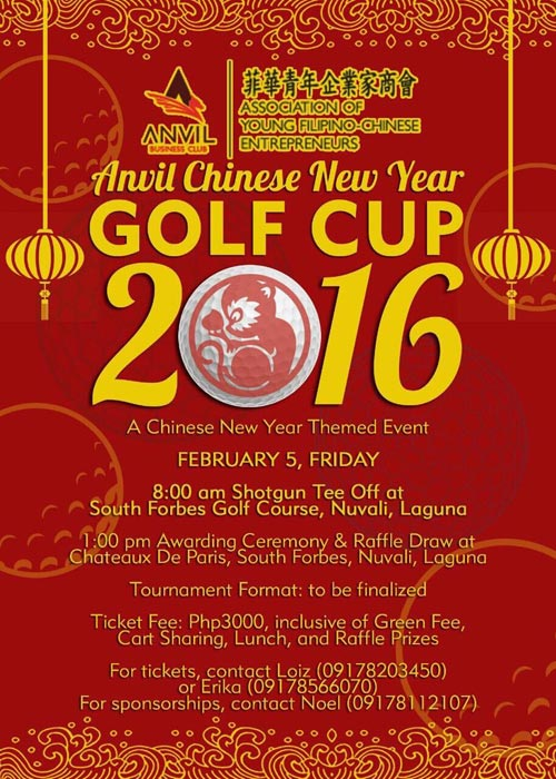 Anvil Chinese New Year Golf Cup 2016