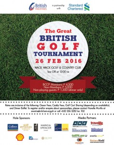British golf tournament