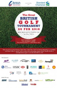 British golf tournament