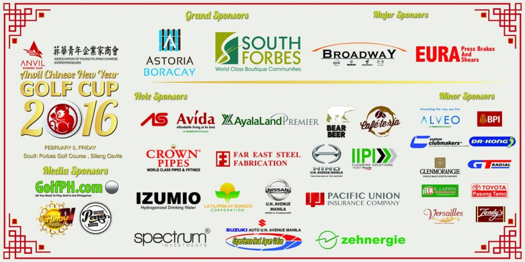 Thank you to all the of the sponsors