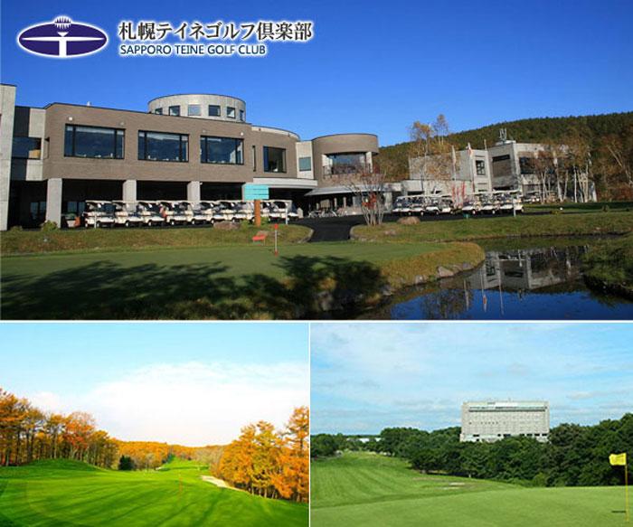 Sapporo Teine Golf Club