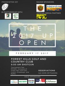 The 2017 Up Open